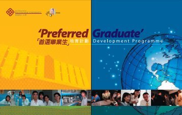 Feedback from Students - The Hong Kong Polytechnic University