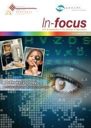 Issue 2 - The Hong Kong Polytechnic University
