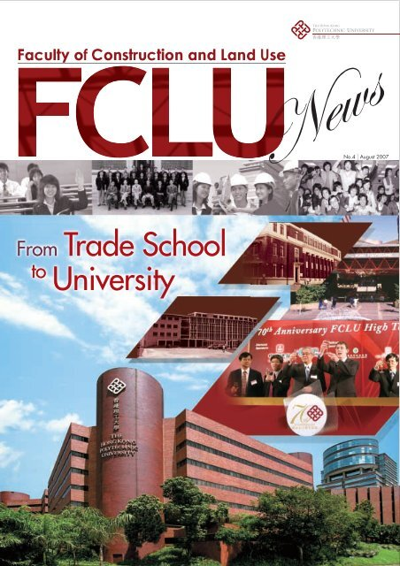 Issue No. 4 (August 2007) - The Hong Kong Polytechnic University