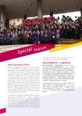 CONSTRUCTION ENVIRONMENT - The Hong Kong Polytechnic ... - Page 6