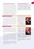 CONSTRUCTION ENVIRONMENT - The Hong Kong Polytechnic ... - Page 7