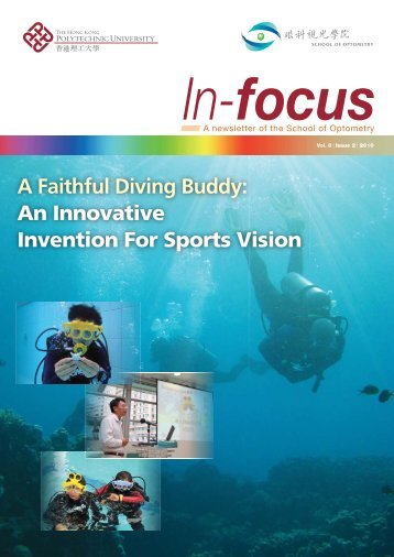 An Innovative Invention For Sports Vision - The Hong Kong ...