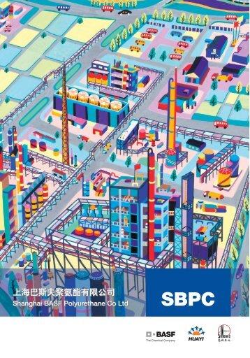 PU - SBPC Shanghai - BASF Polyurethanes Asia Pacific