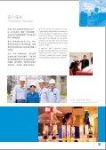 PU - SBPC Shanghai - BASF Polyurethanes Asia Pacific - Page 5