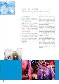 PU - SBPC Shanghai - BASF Polyurethanes Asia Pacific - Page 6