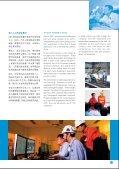 PU - SBPC Shanghai - BASF Polyurethanes Asia Pacific - Page 7