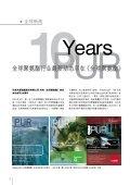 Global - BASF Polyurethanes Asia Pacific - Page 6
