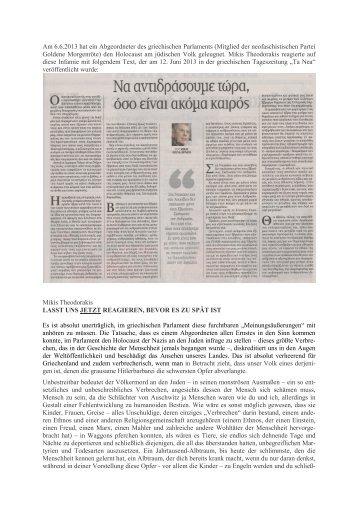 Mikis Theodorakis - POP Initiativgruppe Griechische Kultur