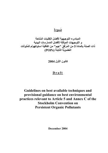 VI.A - Stockholm Convention on Persistent Organic Pollutants (POPs)