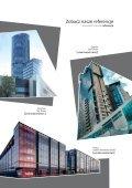 Katalog inwestycyjny 2013 - Porta - Page 2