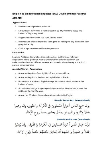 features of arabic language