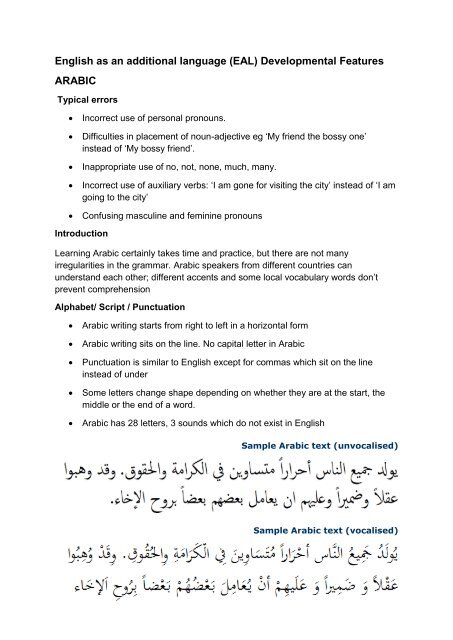 Language Development Features - Arabic - Portsmouth City Council