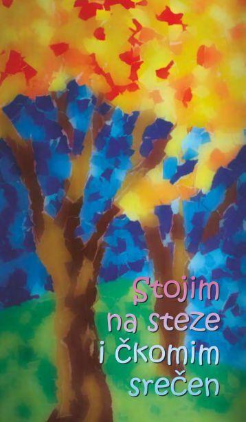 Stojim na steze i čkomim srečen - POU Zelina