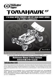 Maintenance Manual & Parts Catalogue Introduction 前言維修說明書 ...