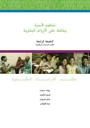 Family Planning Saves Lives - Population Reference Bureau