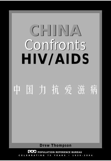 social issues confronting the aids hiv population