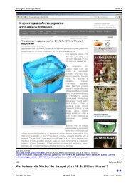 SG, Was bedeutet die Marke / der Stempel - Pressglas-Korrespondenz