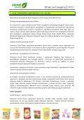 Отчет за 1 квартал - Page 6