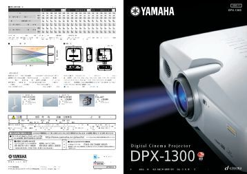 Digital Cinema Projector - HCinema