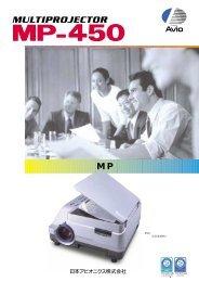 「会議を面白くするMP(マルチプロジェクタ)」 - Projektoren Datenbank