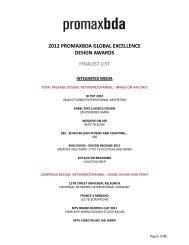 2012 promaxbda global excellence design awards finalist list