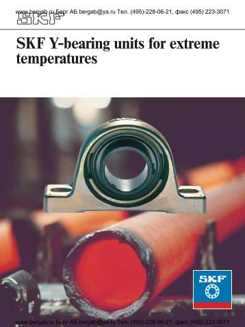 SKF Y-bearing units for extreme temperatures