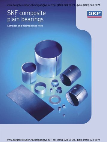 6110 EN Composite dry sliding bearings – compact and ...