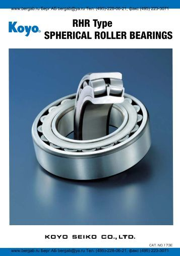 RHR type spherical roller bearings