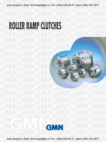ROLLER RAMP CLUTCHES