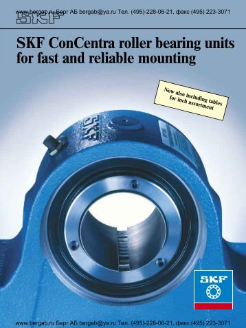 Why SKF ConCentra roller bearing units?