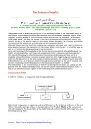 The Science of Hadith - Prophet Muhammad (SAW) for All