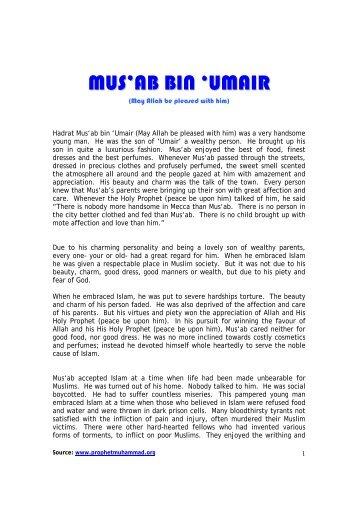 MUS'AB BIN 'UMAIR - Prophet Muhammad (SAW) for All
