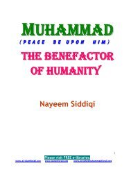 the benefactor of humanity - Prophet Muhammad (SAW) for All