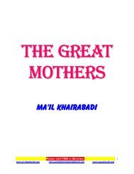The Great Mothers - Prophet Muhammad (SAW) for All