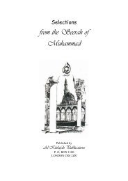from the Seerah of Muhammad