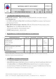 MATERIAL SAFETY DATA SHEET - มหาชน