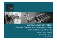Communication with Patient Patient's Consent and Informed Consent