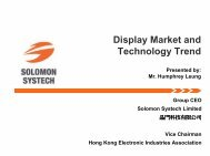 Display Market and Technology Trend