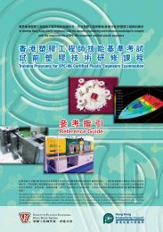 Training Programs for SPE-HK Certified Plastic Engineers ...