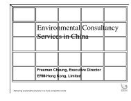 Environmental Consultancy Services in China