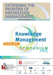 Knowledge Management Symposium 2005