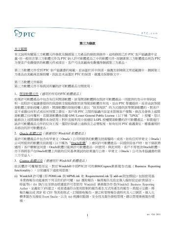 Free sn 29500 siemens pdf maker