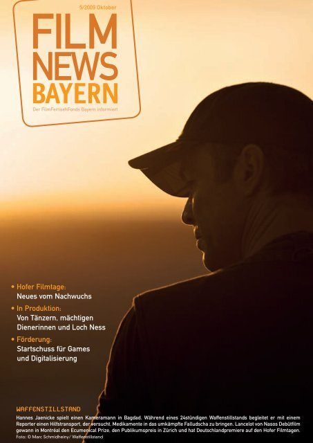 The best support your vision can get! - FilmFernsehFonds Bayern