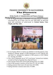 Mohamed Sami 3 - Pharos University in Alexandria