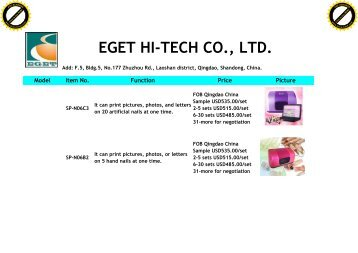 EGET HI-TECH CO., LTD.