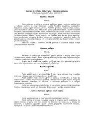 ZAKON O PEČATU DRŽAVNIH I DRUGIH ORGANA (