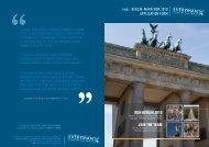 real,- BERLIN-MARATHON 2010 APPLICATION FORM - Everyman