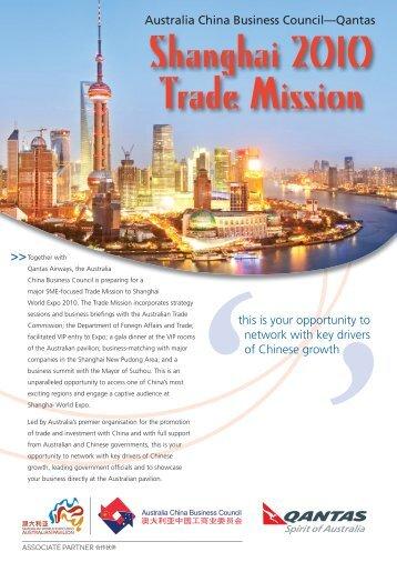shanghai trade expo 2010 - Qantas