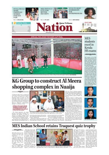 KG Group to construct Al Meera shopping complex ... - Qatar Tribune