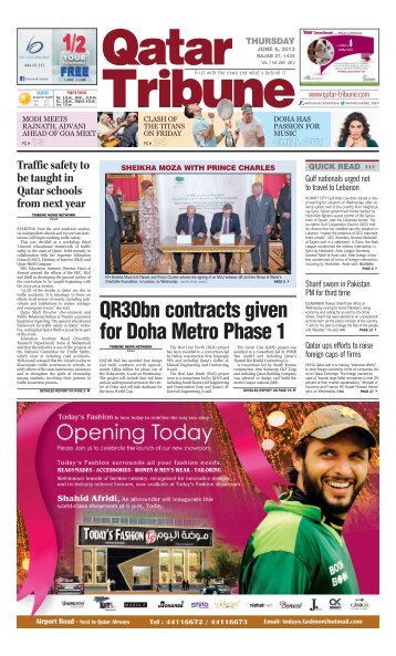 Download - Qatar Tribune